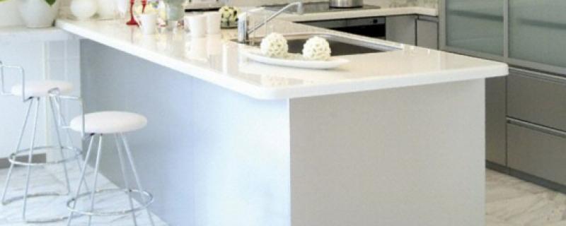 plan de travail 320 plan de travail et crdence with plan. Black Bedroom Furniture Sets. Home Design Ideas
